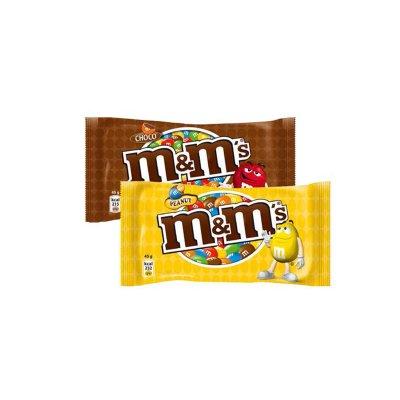 M&M's arašídové 45 g